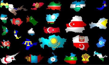 Kutlayan Ülkeler