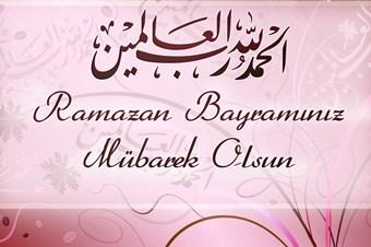 Ramazan-Bayram%C4%B1-Kutlama-Mesaj%C4%B1.jpg