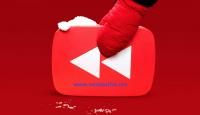 #YouTubeRewind 2014 Yılının En İyileri